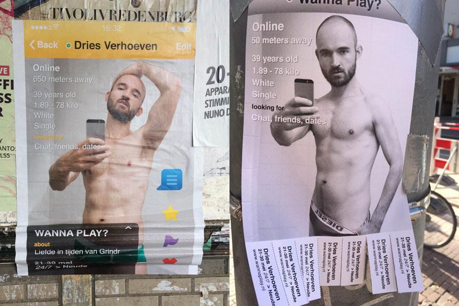 postercampagne-wann-play