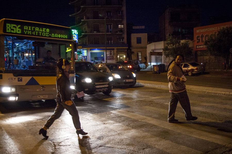 No man's land in Athens (2014)