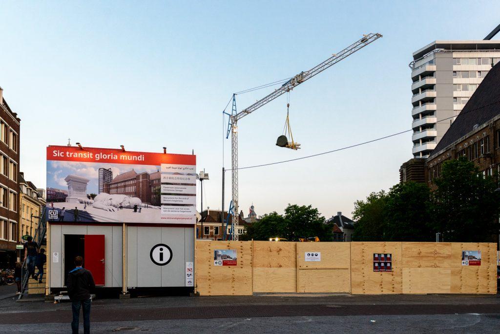Sic transit gloria mundi, construction site
